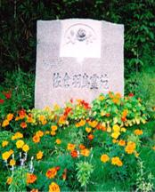 佐倉羽鳥霊苑/霊園ご案内